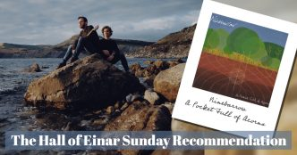 Sunday Recommendation